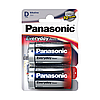 Батарейки Panasonic Everyday Power D (LR20) Alkaline (2шт.)