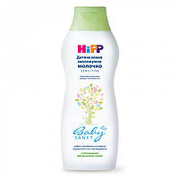 HIPP (BabySanft) Нежное увлажняющее молочко для младенцев 350мл