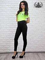 Женские  черные джинсы скинни с высокой талией