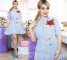 Красивое платье-рубашка А-силуэта в полосатый принт. Платье предоставлено в нежных оттенках., фото 2