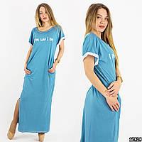 Длинное платье 17525, с разрезами