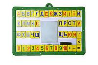 Детская магнитная доска с цифрами и буквами (маркер + буквы укр.+ цифры) ДП-01