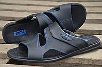 Мужские кожаные шлепанцы Ecco черно-синие