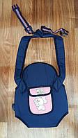 Рюкзаки для переноски детей (кенгуру для младенцев)