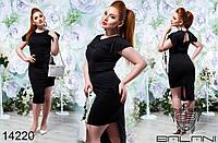 Оригинальное облегающее платье большого размера, цвет черный (р.48-54)