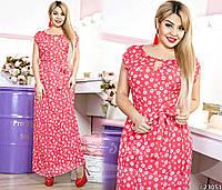 Женственное платье в пол для летних прогулок. Платье с мелким цветочным принтом.