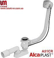 Сифон для ванны автомат Alcaplast A51CR (Чехия), фото 1