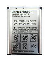 Аккумулятор Sony Ericsson BST-36 (J300 / W710)