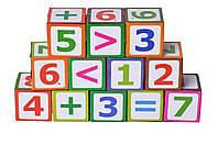 Набор пластмассовых кубиков с цифрами и математическими знаками КП-03