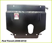 Защита двигателя Форд Транзит (2006-2013) передний привод Ford Transit