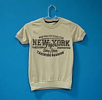 Детские футболки для мальчиков 10-14 лет, Майки футболки детские