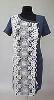 Красивое летнее женское платье больших размеров