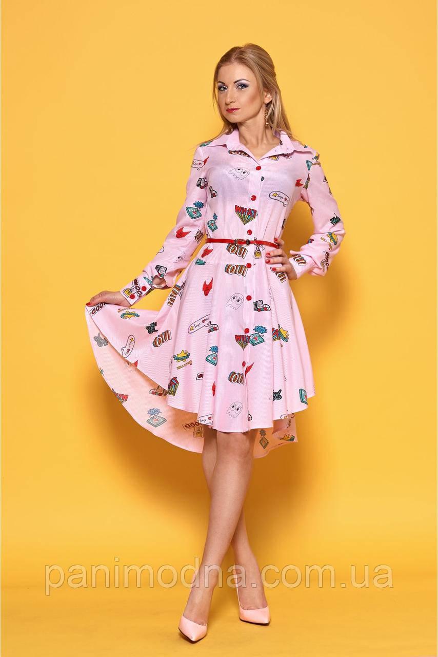"""Модное платье-рубашка с ярким поясом и модным принтом - """"Келли""""  код 980"""