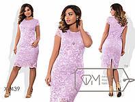 Платье приталенное из узорного гипюра на подкладе из микромасла с короткими рукавами размеры 48- 54