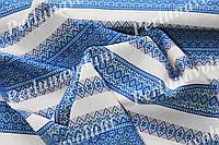 Ткань с украинским орнаментом Тиффани 5.6