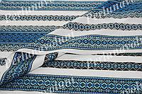 Ткань с украинским орнаментом Тиффани 5.2, 1/6 столовый текстиль,ткань с орнаментом,декоративная