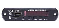 MP-3 плеер Bluetooth Hands-Free MP3