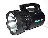 Потужний світлодіодний акумуляторний ліхтар SH-6000 15W, фото 1