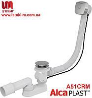 Сифон для ванны автомат Alcaplast A51CRM (Чехия), фото 1
