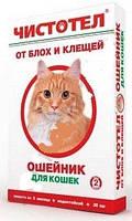 """Ошейник чистотел для кошек от блох и клещей """"Коробка"""" 4 мес. Экопром"""