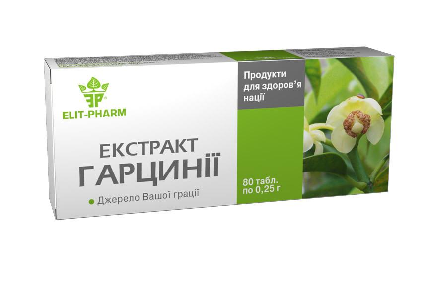 Экстракт Гарцинии (Элит-Фарм) 80 табл.