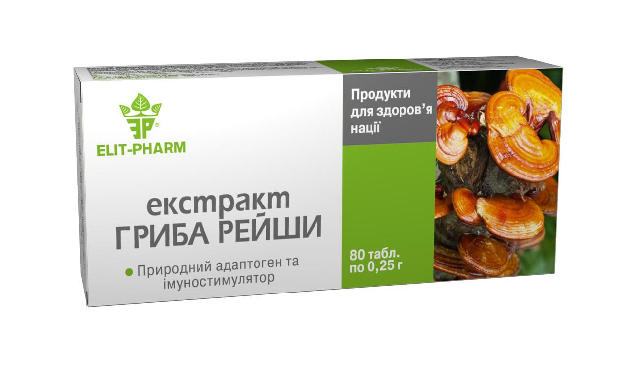 Экстракт Гриба Рейши (Элит-Фарм) 80 табл.