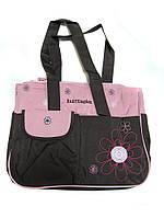 Сумка дорожная для мамы 37*28*14см J00751 розовая