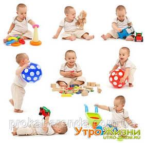 Детский прокат Киев
