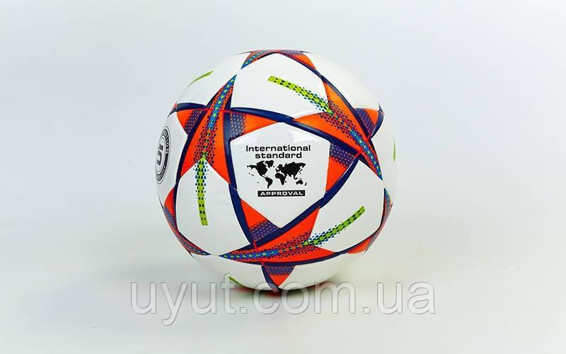 Мяч футбольный №5 PU ламин. Клееный CHAMPIONS LEAGUE (№5, белый-красный)
