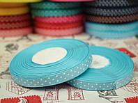 Лента репсовая 0,9 см, белый горох, фон голубая бирюза