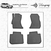 Комплект резиновых ковриков Stingray для автомобиля  SUBARU OUTBACK 2015-     4шт.