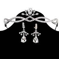 Корона, диадема, тиара в комплекте с серьгами, в серебре, высота 3,5 см.
