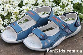 Подростковые босоножки сандалии на мальчиков тм Tom р.36,37,38,39