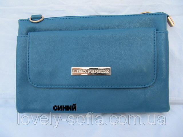 e489ff64a631 Купить Клатч женский на 3 отделения плюс накладной карман синий ...