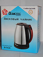 Электрочайник Domotec DT-820, электрический чайник 2 литра, чайник электрический из нержавеющей стали