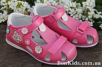 Розовые закрытые босоножки с цветочком на девочку  ТомМ р. 28,30,31