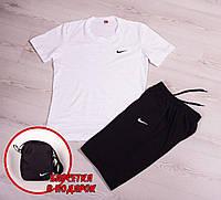 Футболка + шорты, барсетка в ПОДАРОК! белый\черный