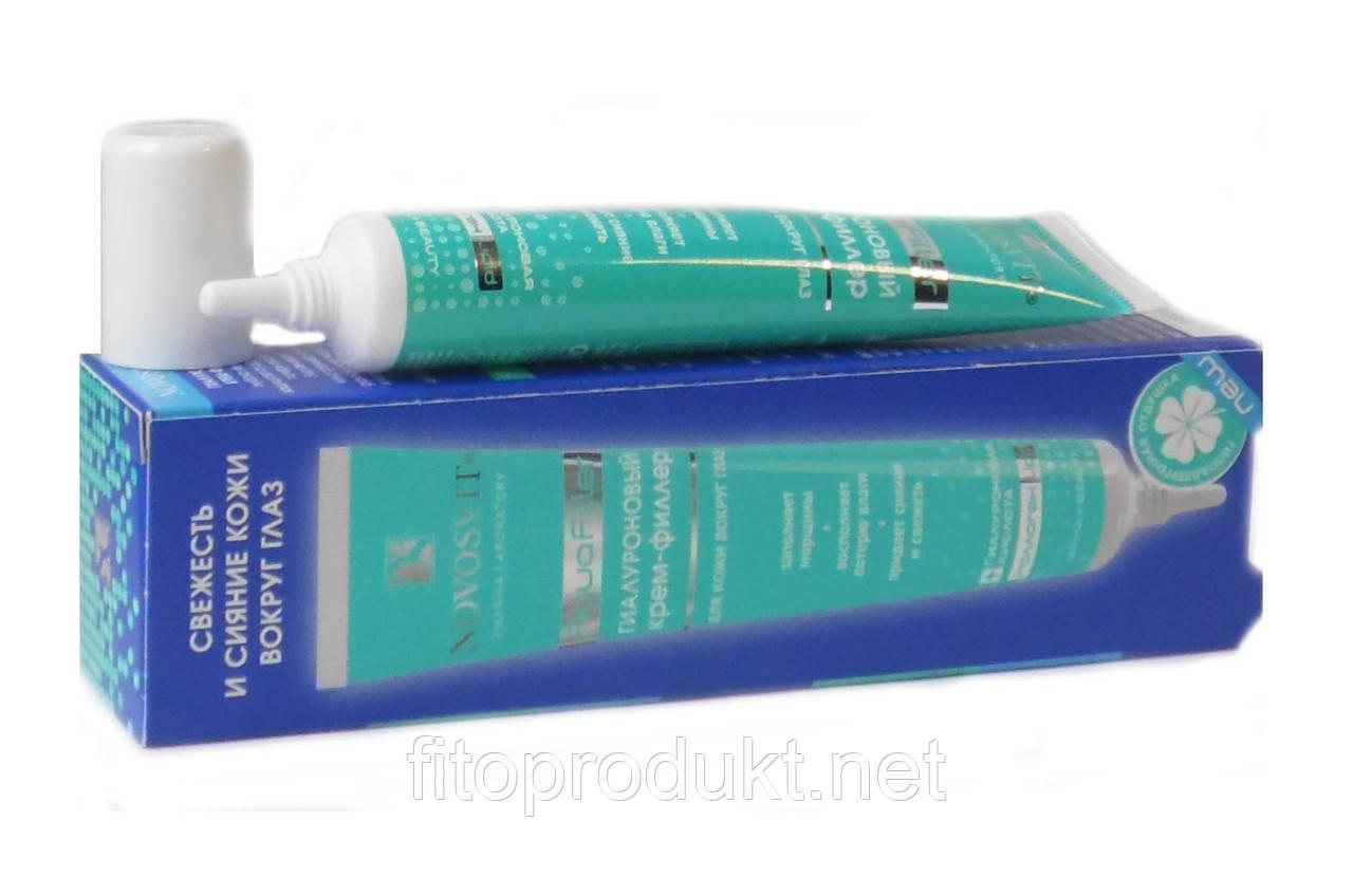 Гіалуронова крем-філлер «AquaFiller» для шкіри навколо очей в 20 мл Новосвіт