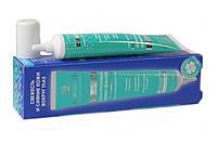 Гиалуроновый крем-филлер «AquaFiller» для кожи вокруг глаз, 20 мл