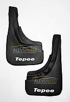 Брызговики передние (2 шт, резина) - Peugeot Partner Tepee  (2007-2017)