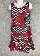 Платья летние женские