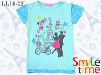 Стильная футболка для девочки с принтом и гипюром р.98,104,110,116,128 SmileTime Love inParis,мятная