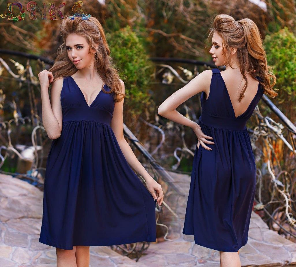 Синие летнее платье