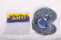 Сеть для рыбалки АНТИ Финка одностенка (ОРИГИНАЛ) 1.8м на 30 метров. Ø65