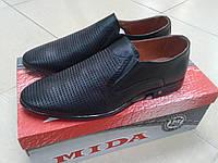 Мужские летние туфли из натуральной кожи МИДА  13270 черные