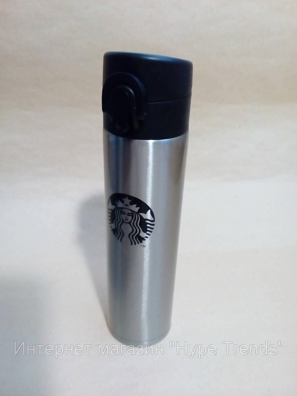 Оригинал! Термос Старбакс Термос-кружка Vacuum Cup Starbucks 380мл