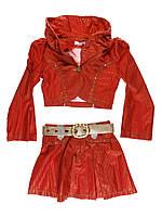 Комплект:жакет и юбка
