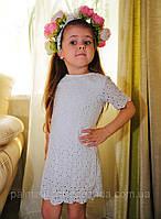"""Стильное нарядное детское платье из прошвы """"Ландыш"""""""