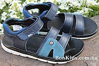 Кожаные босоножки на мальчика подростка тм BiKi р. 33,34