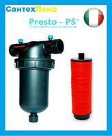 Дисковый Фильтр  для капельного полива Presto 11/2 (Самопромывной)